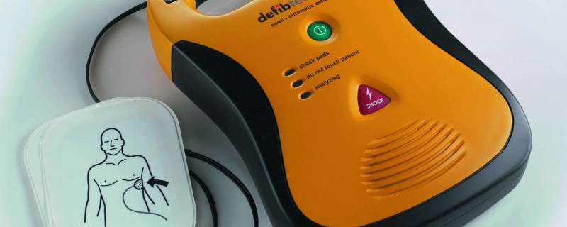 Our Best Selling AED Unit with a choice of a 5yr or 7yr Battery option